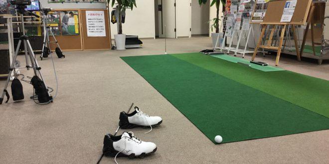 ゴルフ アライメント